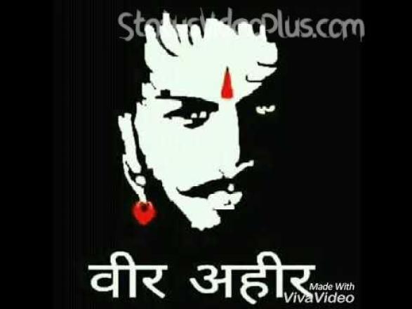 New Yadav Whatsapp Status Video