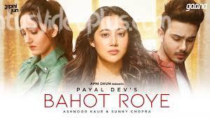 Bahot Roye Song Payal Dev Download Whatsapp Status Video