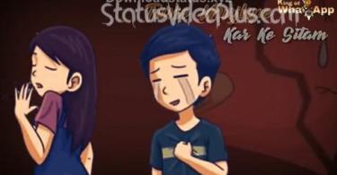 Bewafa Hai Tu - Sad Status Video - Download Whatsapp Status