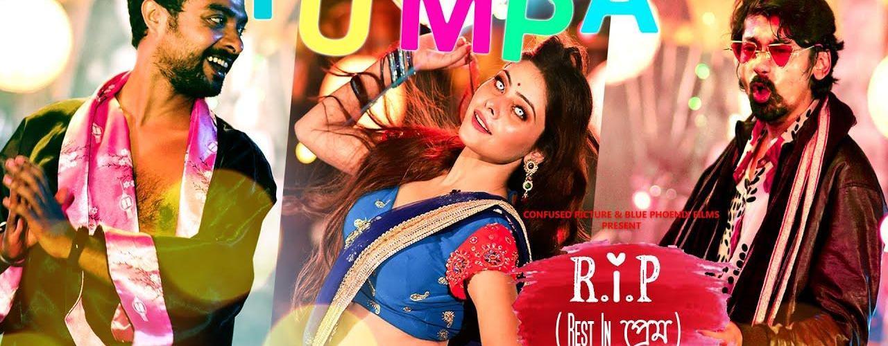 Tumpa Song download