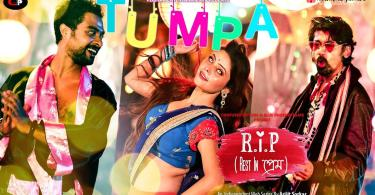 Tumpa Song download