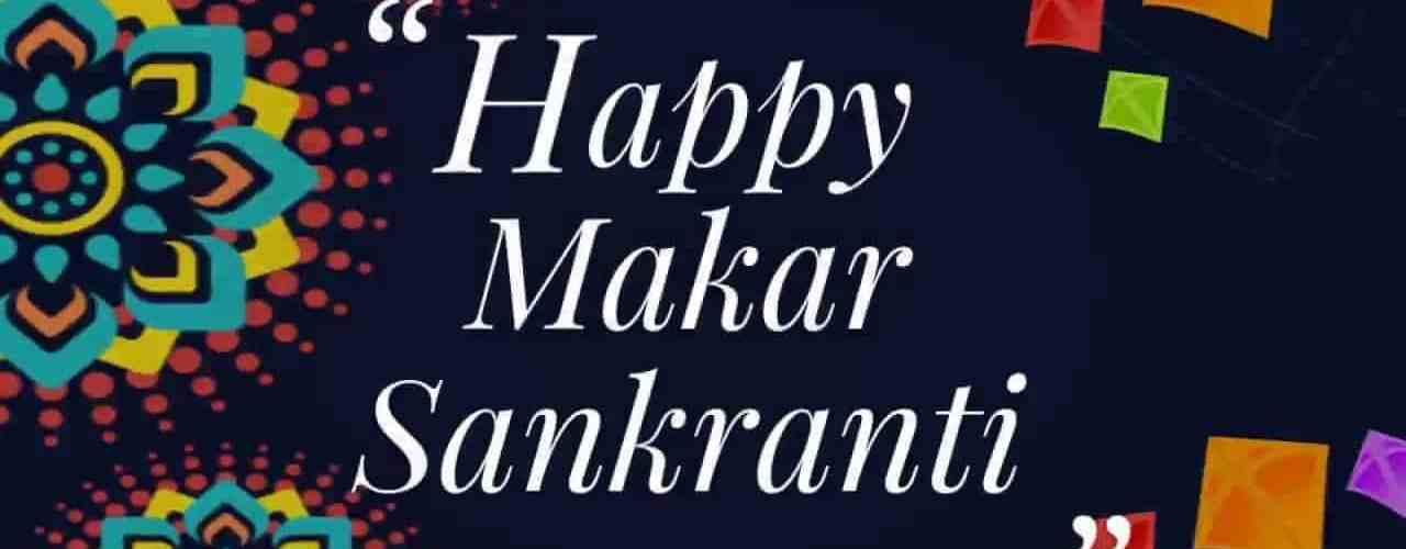 Happy Makar Sankranti Special Download Whatsapp Status Video