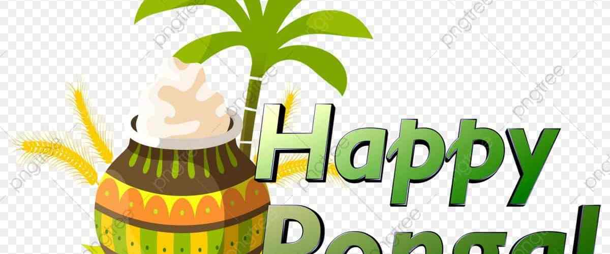 happy-pongal-special-wishes-download