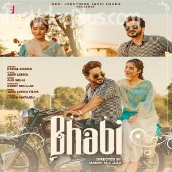 Bhabi Song Kamal Khaira Download