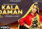 Kala Daman Song Renuka Panwar Download Whatsapp Status Video