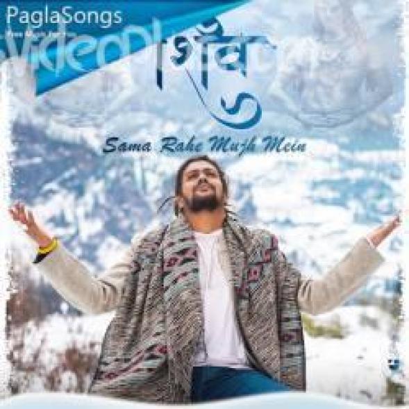 Shiv Sama Rahe Song Hansraj Raghuwanshi Download