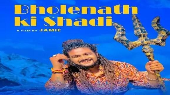 Bholenath Ki Shadi Song Hansraj Raghuwanshi Download