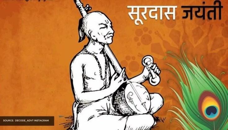 Surdas Jayanti Download