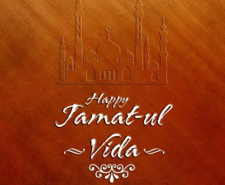 Happy Jamat Ul-Vida Download