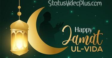 Happy Jamat Ul-Vida Download Whatsapp Status Video