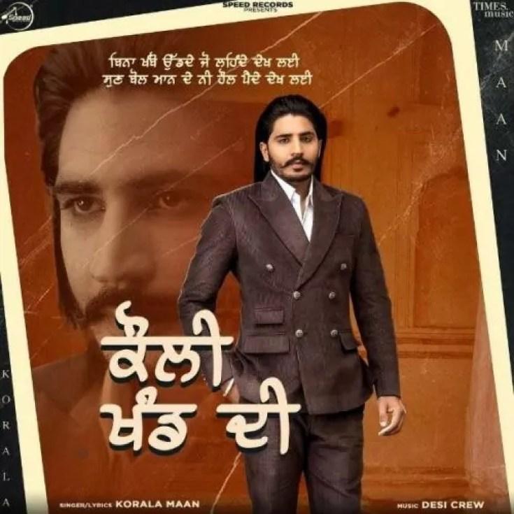 Kauli-Khand-Di-Song-Korala-Maan-Download-Whatsapp-Status