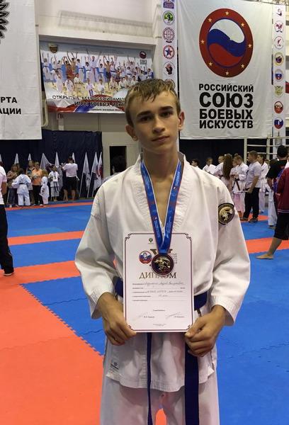 Андрей Мерзликин с золотой медалью
