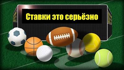 Найти партнёрку про ставки на спорт как заработать 1000 р в день в интернете без вложений