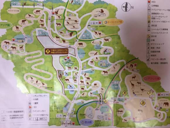 多摩動物公園 地図