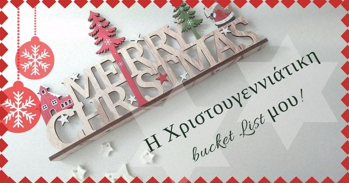 Blogmas Day 2 – My Christmas Bucket List!