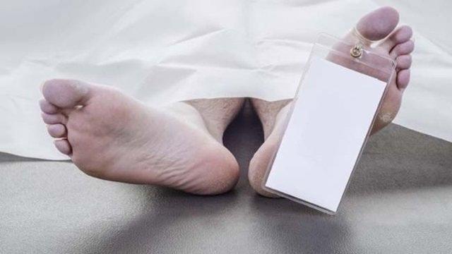 La fibromyalgie est une maladie mortelle