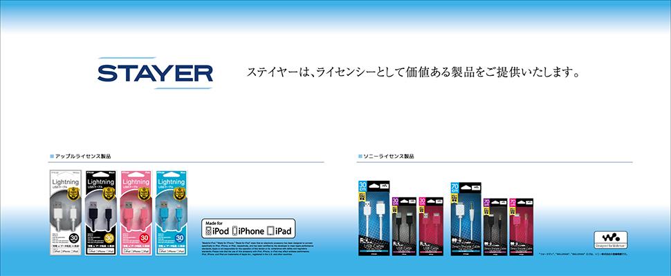 micro USB キーホルダーバッテリー