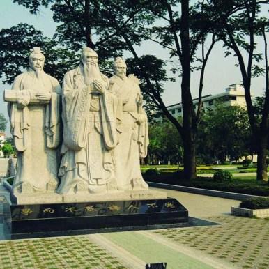 Confucius Stone Carving in SCNU 华师孔子石雕