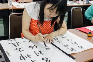 Calligraphy - 书法