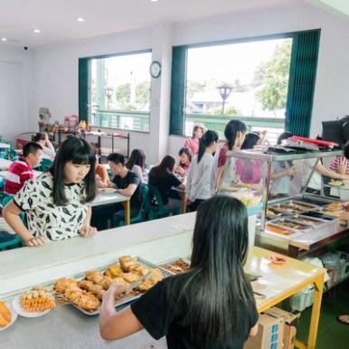 Canteen - 食堂