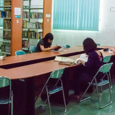 Library - 图书馆