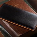 彼氏の誕生日プレゼントに贈った長財布