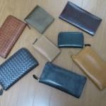 財布をたくさん持ってる理由