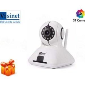 Camera Visinet HD 7