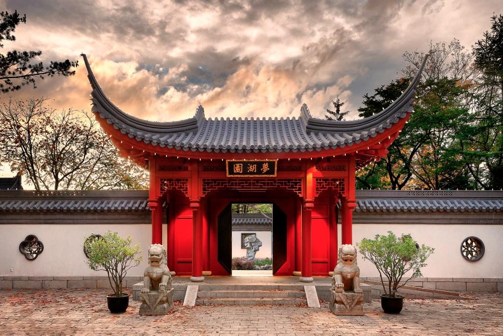 The Chinese Garden of the Botanical Garden