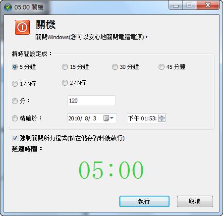 startmenu-06