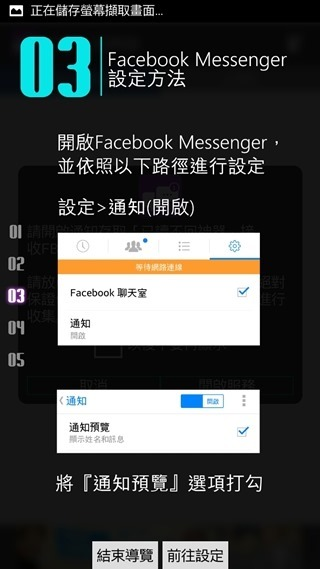 Screenshot_2014-10-04-22-48-10