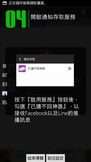 Screenshot_2014-10-04-22-48-13