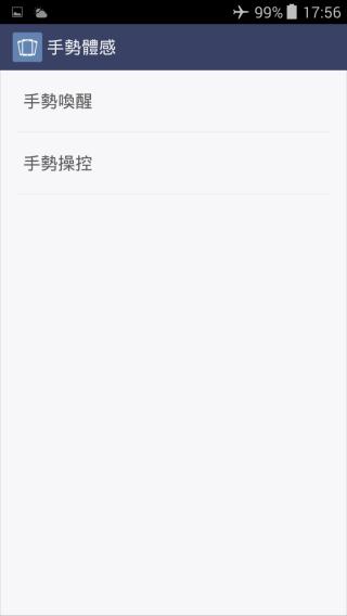 p_Screenshot_2015-01-19-17-56-29
