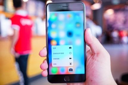 [開箱] 終於拿到的 iPhone 6S Plus 太空灰
