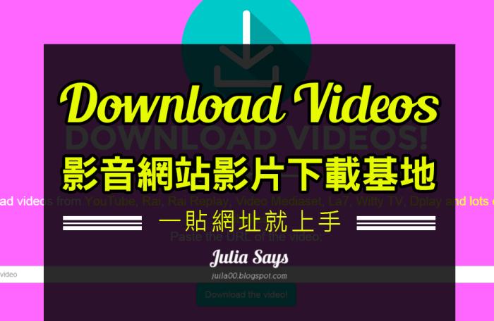 downloadvideos (3)