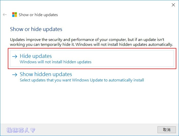 如何防止 Windows 10 的強迫自動更新動作