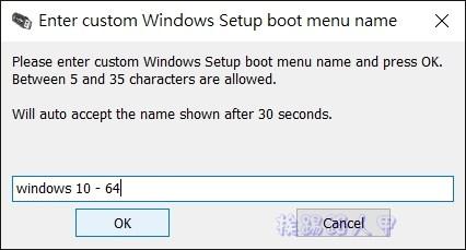 製作 USB 多重系統選單式的開機碟工具 – WinSetupFromUSB