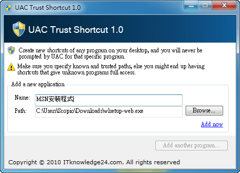 uac-01