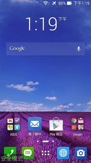 Screenshot_2014-10-09-13-19-42