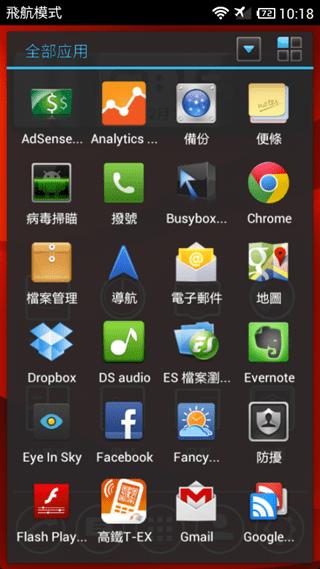 Screenshot_2013-02-21-10-18-48