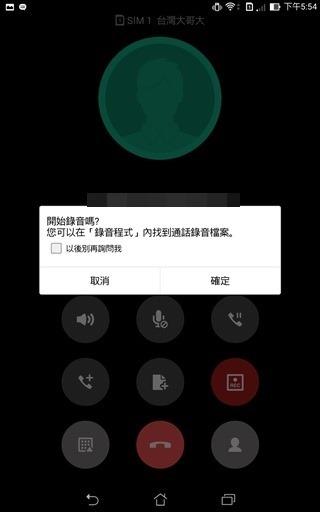 Screenshot_2014-09-22-17-54-24