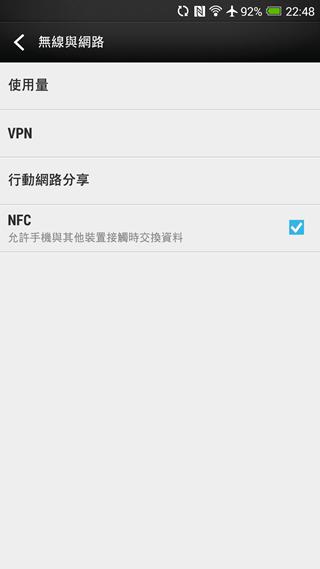 Screenshot_2013-12-13-22-48-05