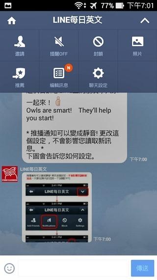 Screenshot_2014-10-24-19-01-16