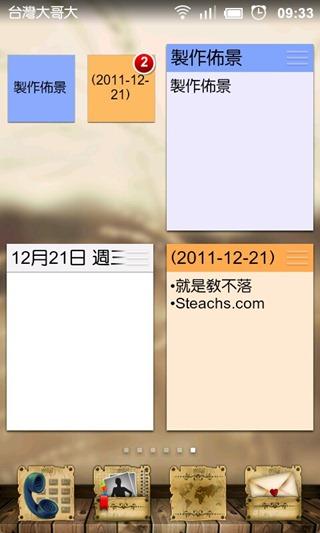 20111221_093342