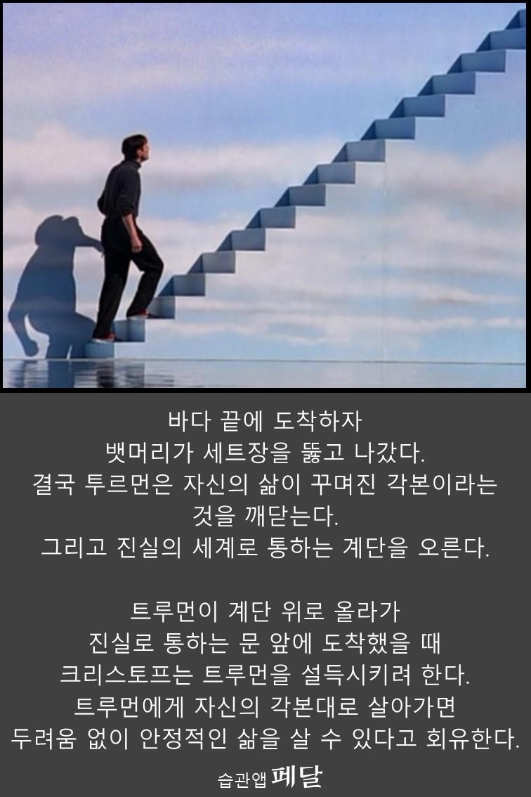 challenge1_12