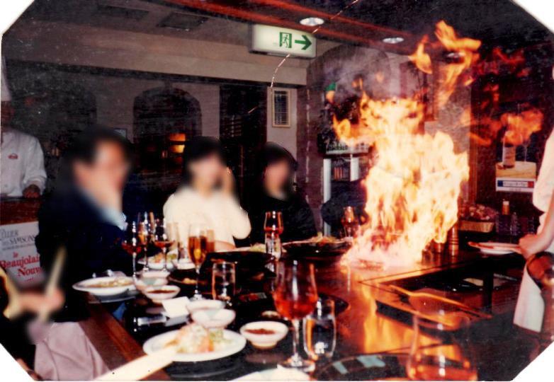 ステーキハウスそうま1984年