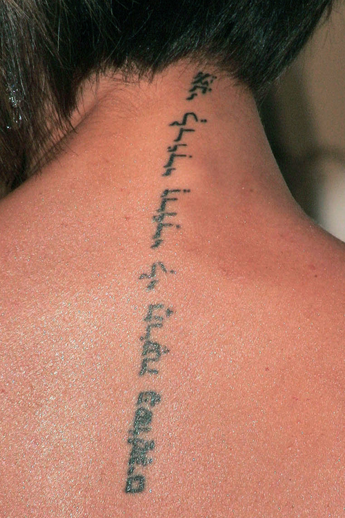 celebrity spine tattoos steal