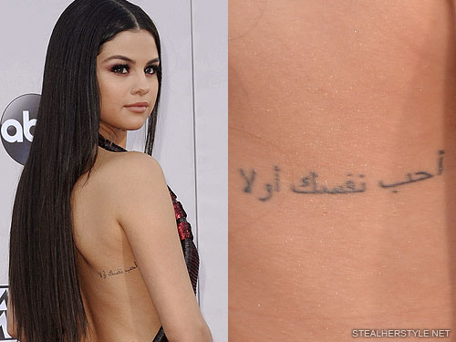 Selena Gomez Love Yourself First Arabic Side Tattoo