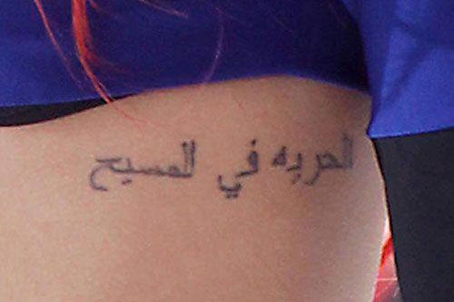 "Rihanna Arabic ""freedom In God"" Side Tattoo  Steal Her Style"