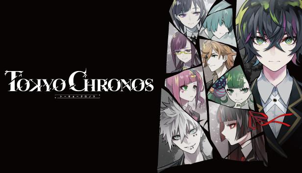browsing anime